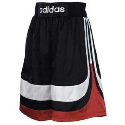 Adidas Pro Bout shortsit
