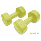 Eco Body käsipainot, 2 kappaletta (1-5kg)