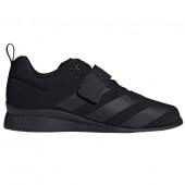 Adidas AdiPower II painonnostokengät, musta