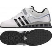 Adidas AdiPower Painonnostokengät