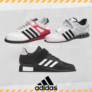 Adidas painonnostokengät